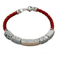Ana BeKoach Bracelet
