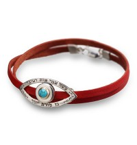 The Kind Eye Ben Porat Kabbalah Bracelet