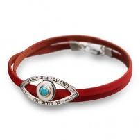 The Kind Eye Ben Porat Kabbalah Bracelet
