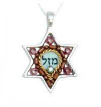 Luck Star of David Necklace