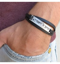 Black Leather Triple Wrap Men's Bracelet with Oxidized Silver-Plated Verse