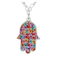 Shema Yisrael Hamsa Necklace by Adina Plastelina