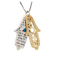 Hamsa Necklace with the Priestly Blessing