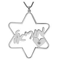 Star of David Hebrew Name Necklace