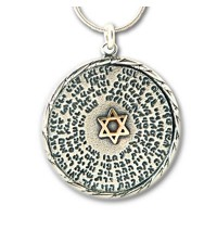72 names of GOD Kabbalah Necklace