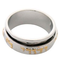 """I am for my Beloved"" rhodium plated gold filled Ring"