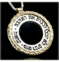 72 Names of God Love Kabbalah Pendant