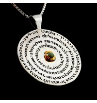 Kabbalah Necklace - The Wheel Necklace