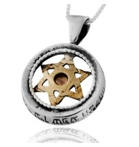 5 Five Metals Star of David Necklace