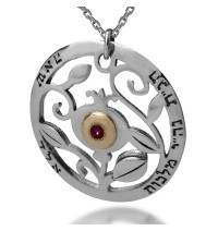 Pomegranate Necklace for Blessing and Protection