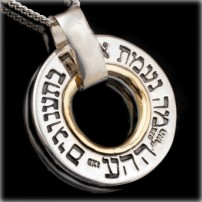 Unconditional Love kabbalah Necklace