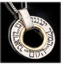 Kabbalah Pendant for Positive Thoughts