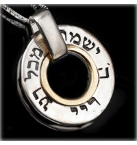 Kabbalah Pendant for Divine Protection