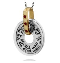 Wheel of Blessings Jewish Necklace