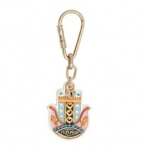 Happiness ColorfulHamsa Hand Key Chain