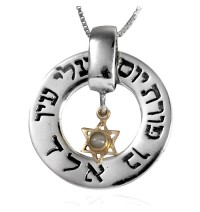 Kabbalah Necklace Ben Porat Yosef & Star of David
