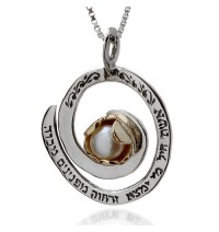 Woman of Valor Necklace