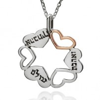 Everlasting Love Star of David Necklace