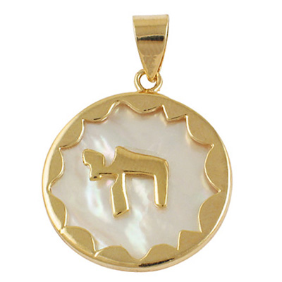 Chai Pendant - Gold Filled and Pearl