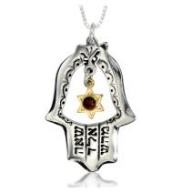Oriental Kabbalah Inspired Hamsa Pendant