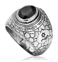 Ana Bekoach Silver Kabbalah Ring for Men
