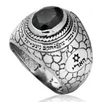 Ana Bekoach Silver Kabbalah Ring for Men