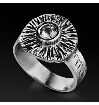 Ani LeDodi Jewish Ring for Unconditional Love