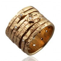 Seven Blessings Gold Jewish Ring