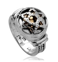 Star of David Silver 5 Elements Kabbalah Ring