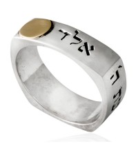 Kabbalah Silver Ring for Protection