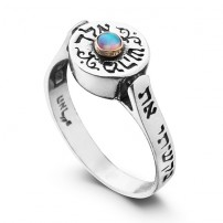 Ring with Multicolored Stone