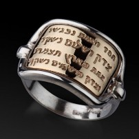 Silver and Gold Jewish Ring