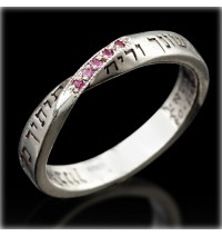 Silver Kabbalah Ring for Matchmaking & Fertility