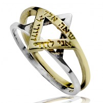 Kabbalah Inspired Star of David Ring for Love