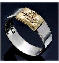 This Too Shall Pass Silver and Gold Kabbalah Ring