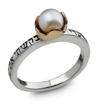 Kabbalah Ring for Love and Blessing