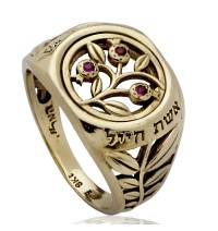 Eshet Chayil Pomegranate Gold Ring