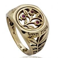 Eshet Chayil Pomegranate Gold Ring