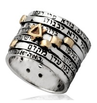 Seven Blessings Spinner Silver Ring