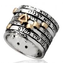 Seven Blessings Spinner Silver Ring