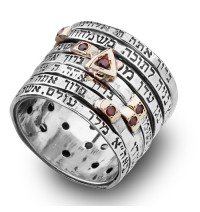 Seven Blessings Spinner Jewish Ring with Ruby