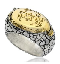 Kabbalah Ring for Men Gold and Silver for Health