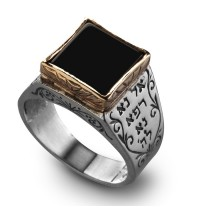5 Metals Kabbalah Ring with Onyx - Raphael
