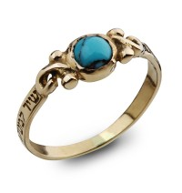 Shir La'Maalot Ring with Turquoise Gem