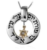 Kabbalah Necklace Ben Porat Yosef & Star of David