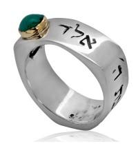 Kabbalah Silver Ring for Protection