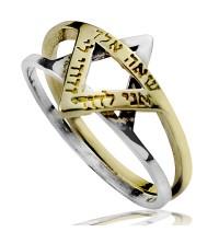 Kabbalah Inspired Star of David Ring for Love