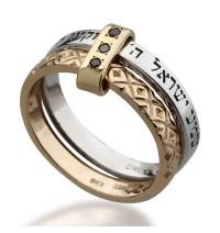 Shema Yisrael Silver & Gold Ring