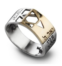 Star of David Ring with Priestly Blessing by Ha'ari Jewelry